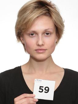 rocio-roldan-ecole-maquillage-pro1